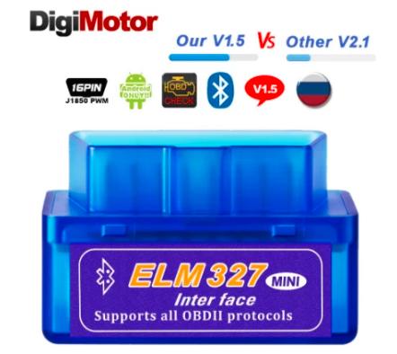 How Do You Use Elm 327
